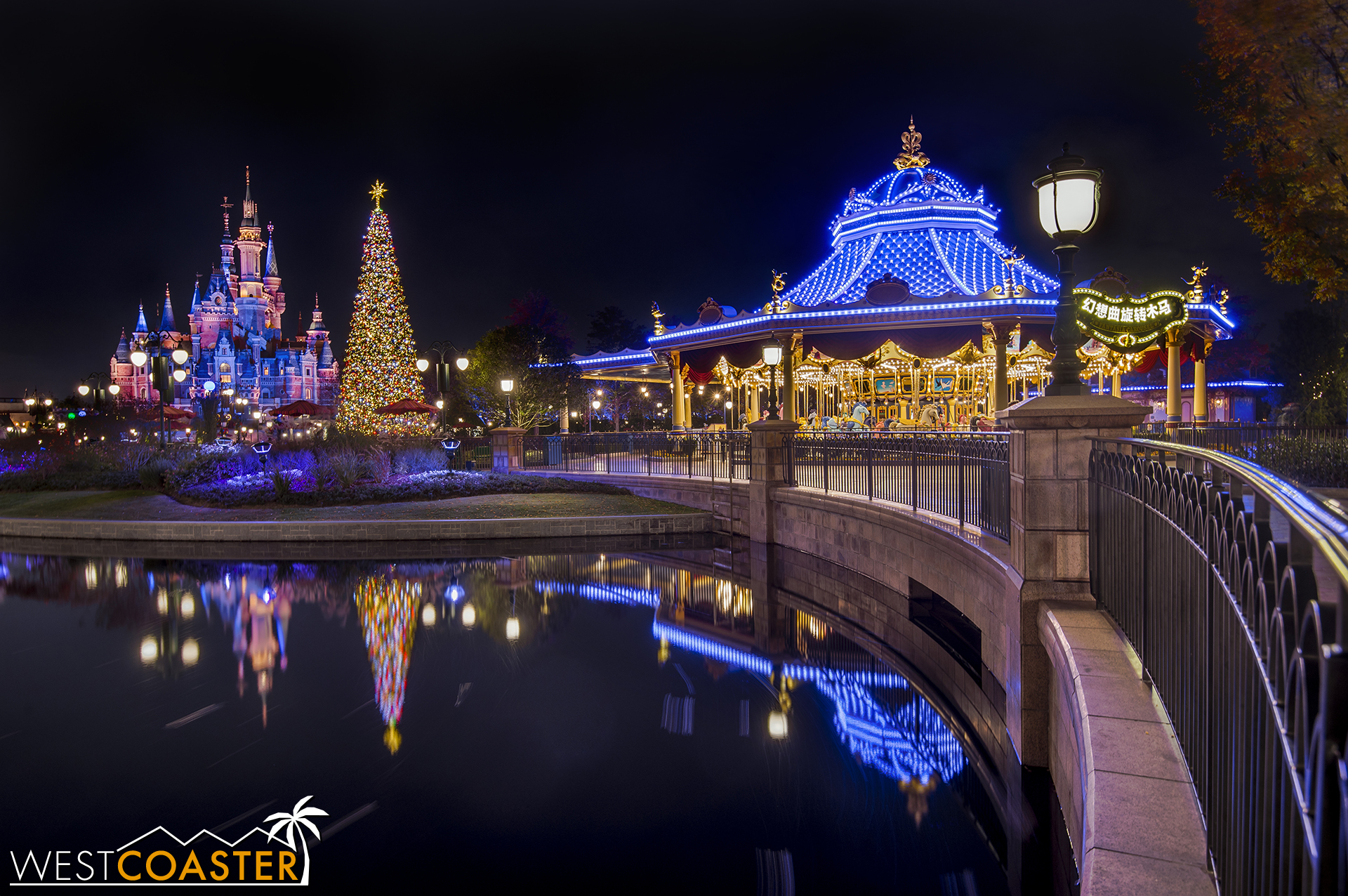 Also a Fantasia Carousel, seen here during Christmas time.