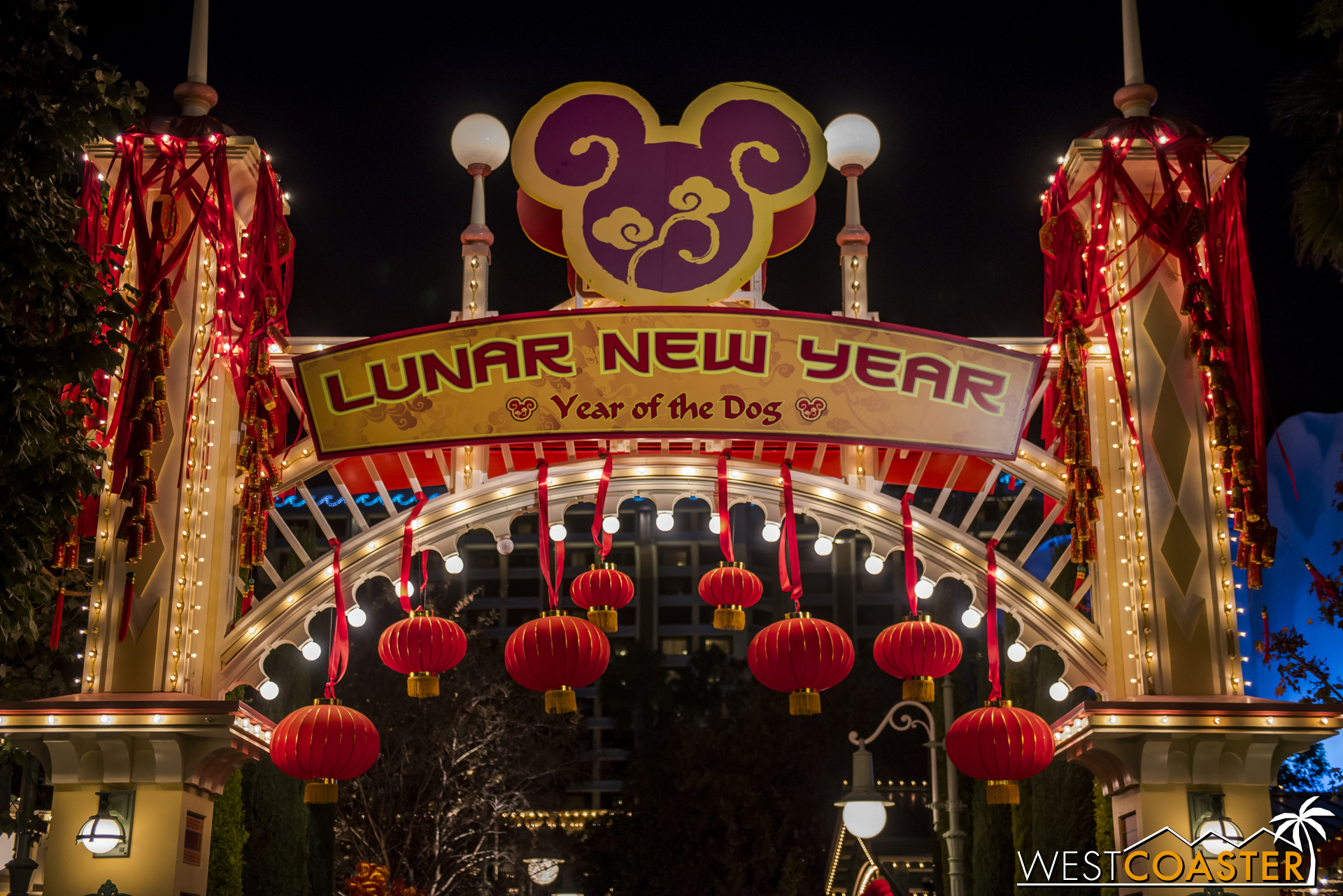 Happy year of the dog! The actual Lunar New Year falls on Friday, February 16 this year.