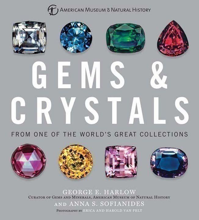 Gems-cov-0.jpg