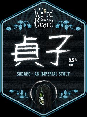 Sadako_CASK_preview-01.png