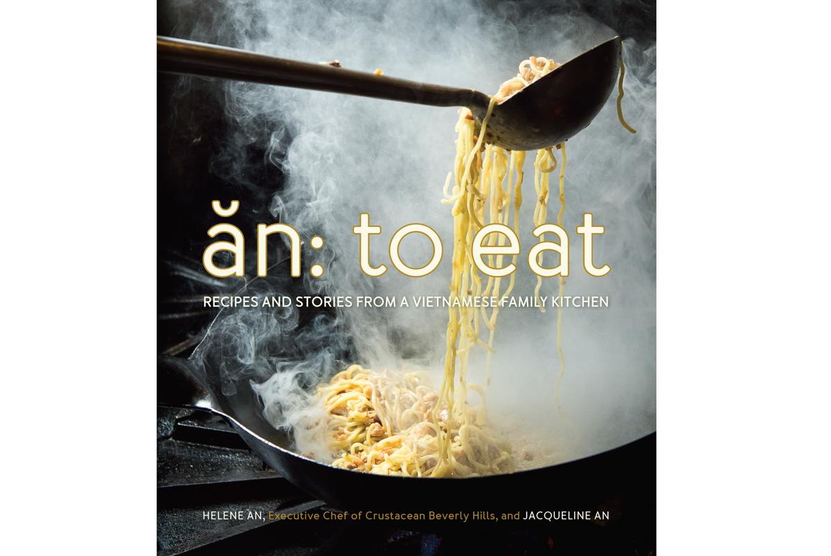 An_To Eat.jpg