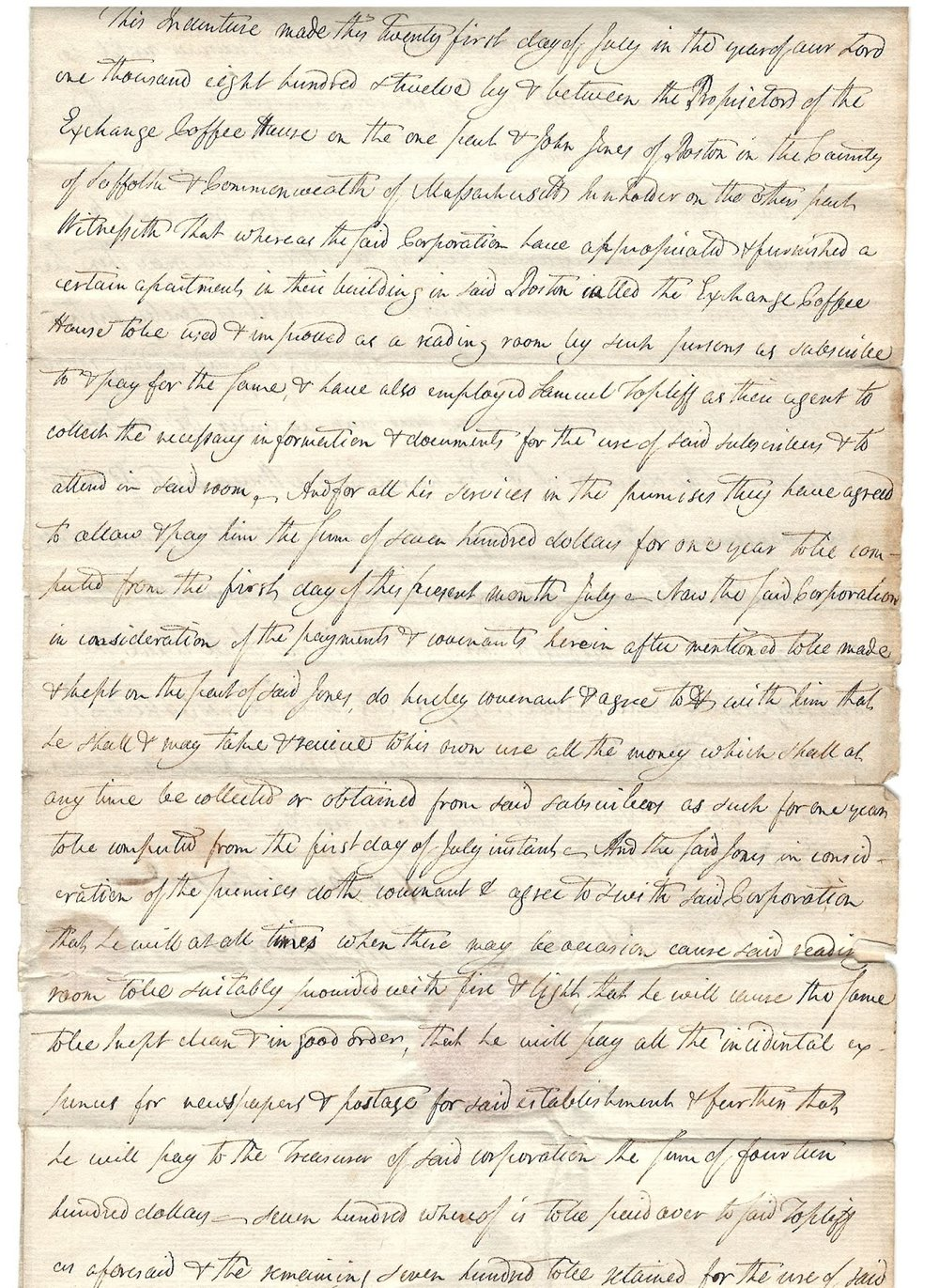 Indenture agreement, July 21, 1812 [page 1](MS0190/03-04)