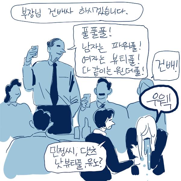 sketch05.png