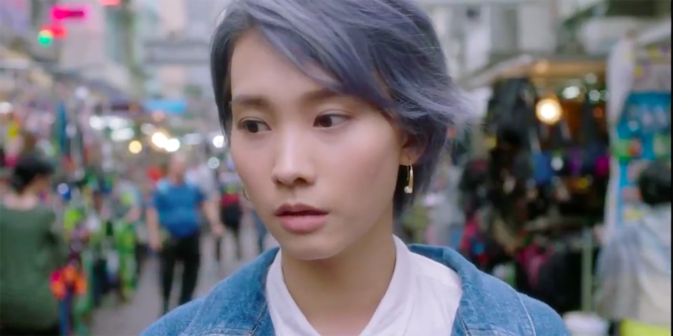 A young woman must follow her ex-boyfriend's clues to find her passport in this controversial tourism spot.  Hong Kong Tourism Board