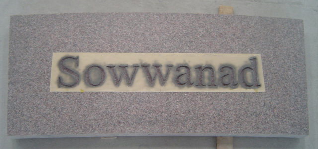 Sowwanad.JPG