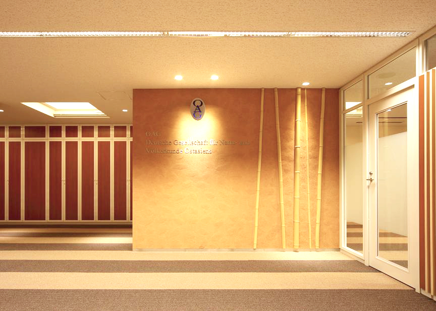 OAGドイツ東洋文化研究協会の改修