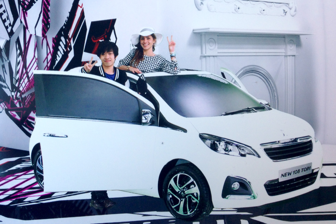 PEUGEOT</a><strong>UK EXPERIENTIAL</strong>