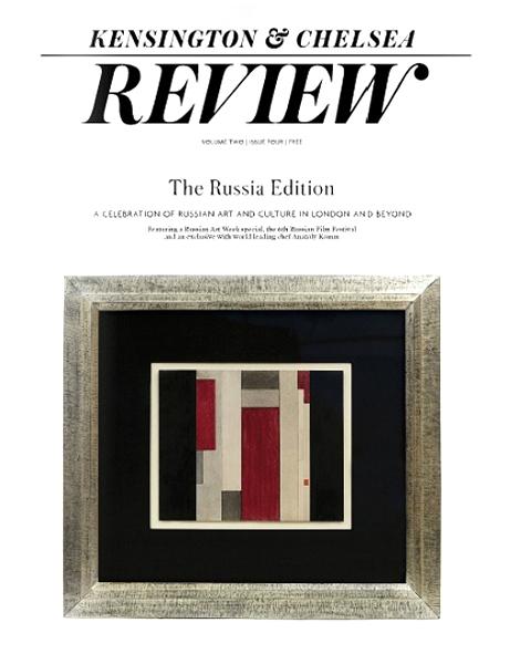 Decorum Est - Kensington & Chelsea Review November 2012