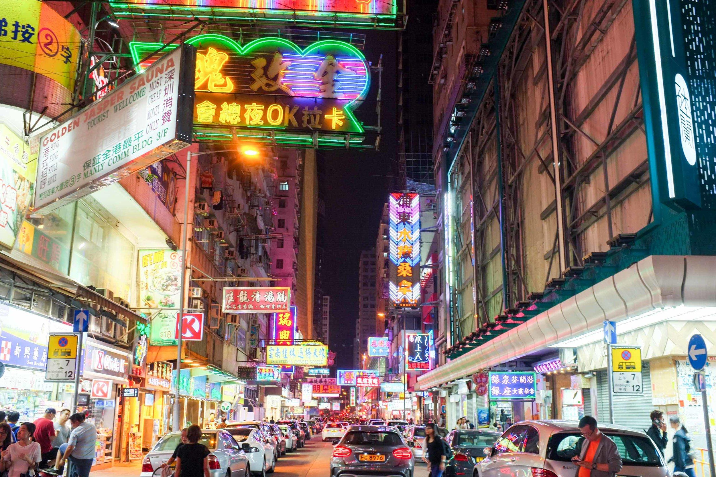 Hong Kong-2016