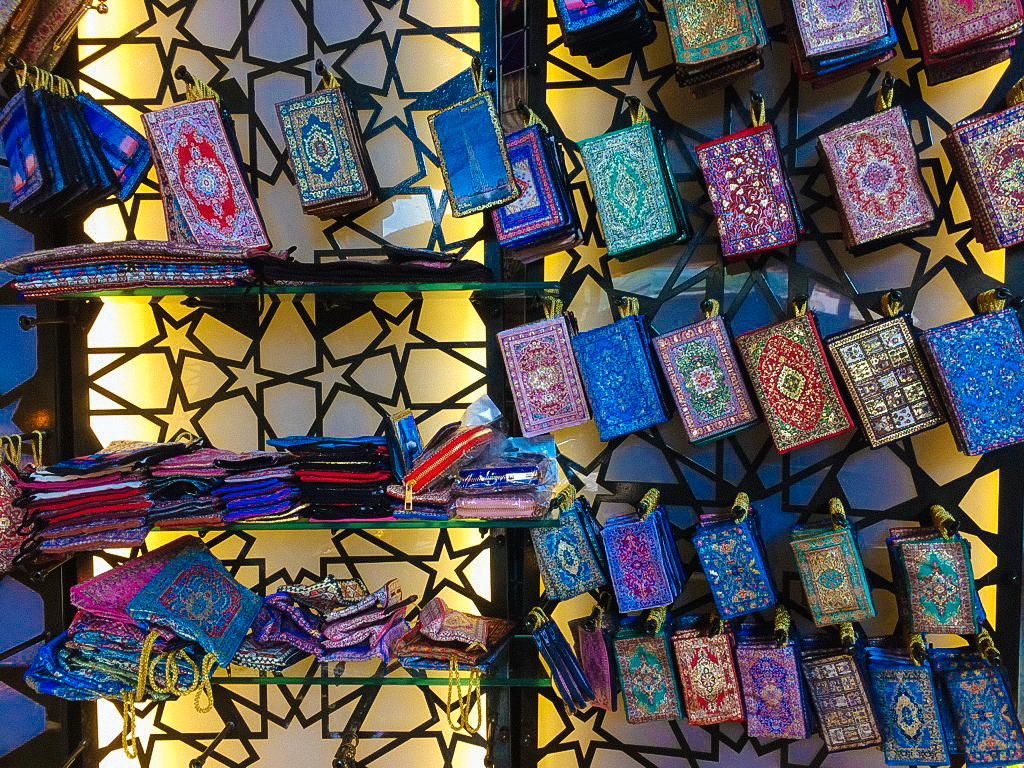 Dubai-11.jpg
