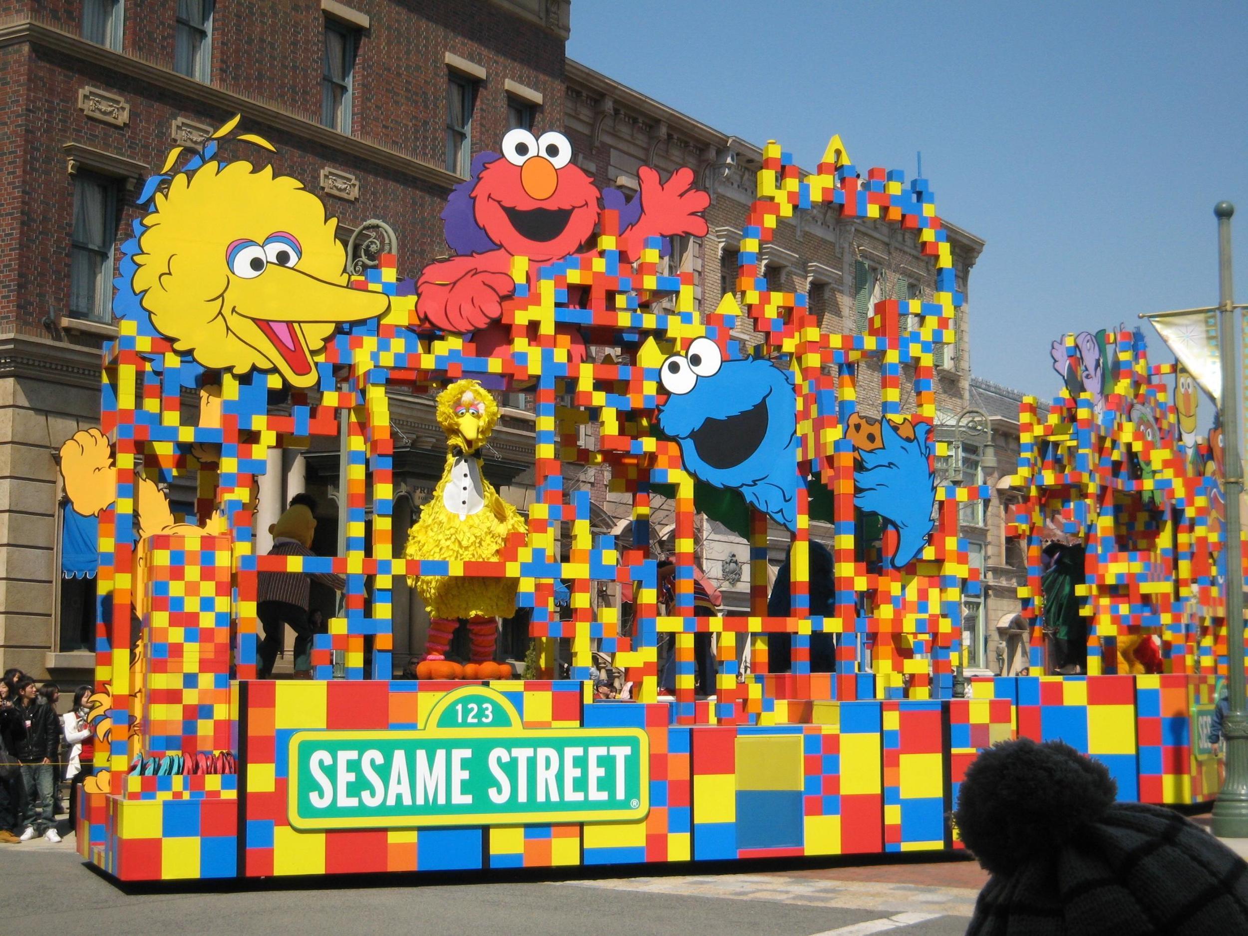 Sesame Street Unit - Back Side