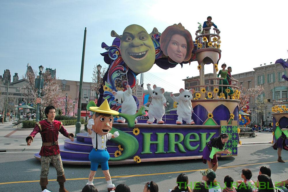 Shrek Float #1