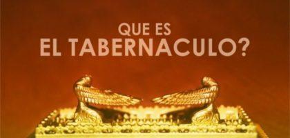 que-es-el-Tabernaculo-e1510791113248.jpg
