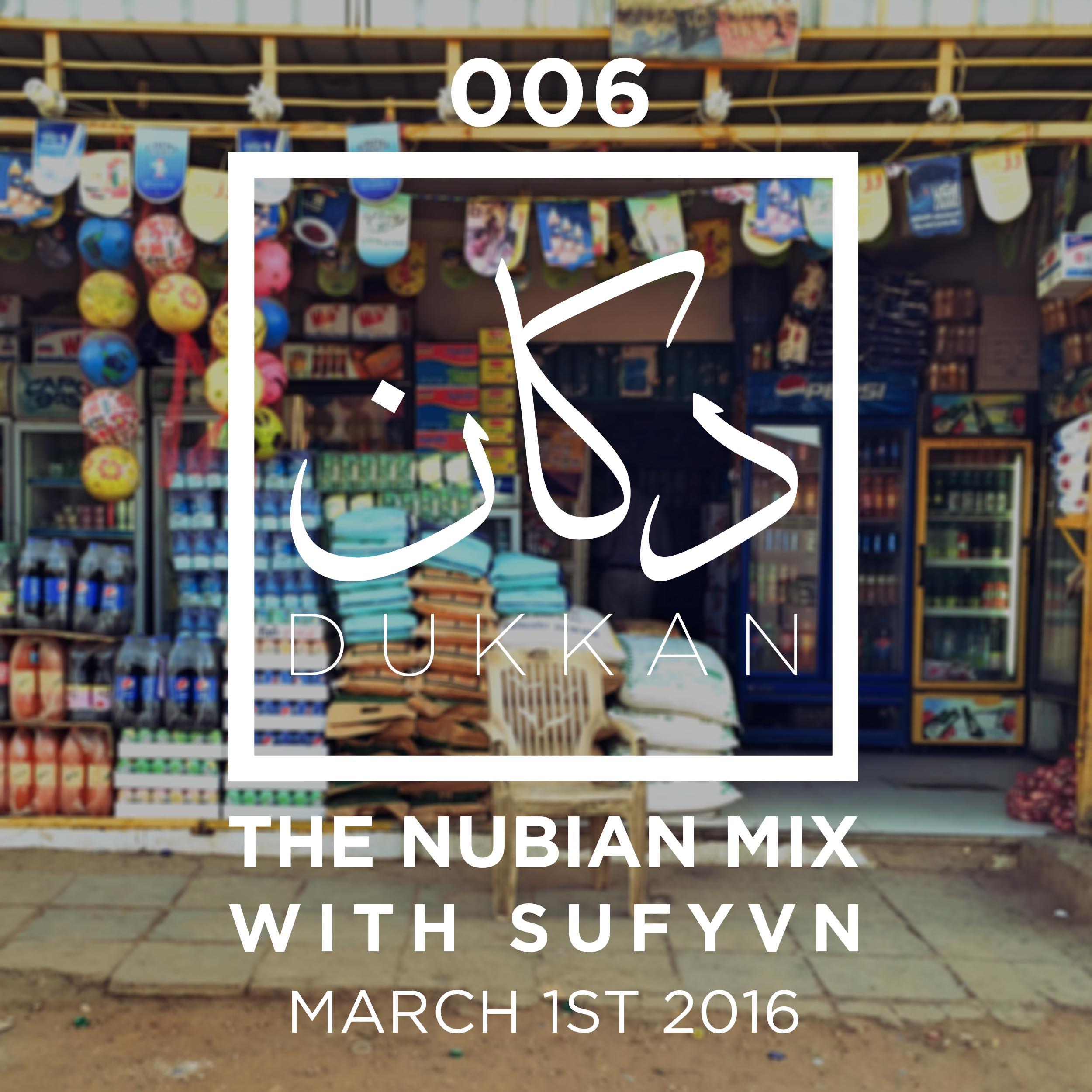the nubian mix