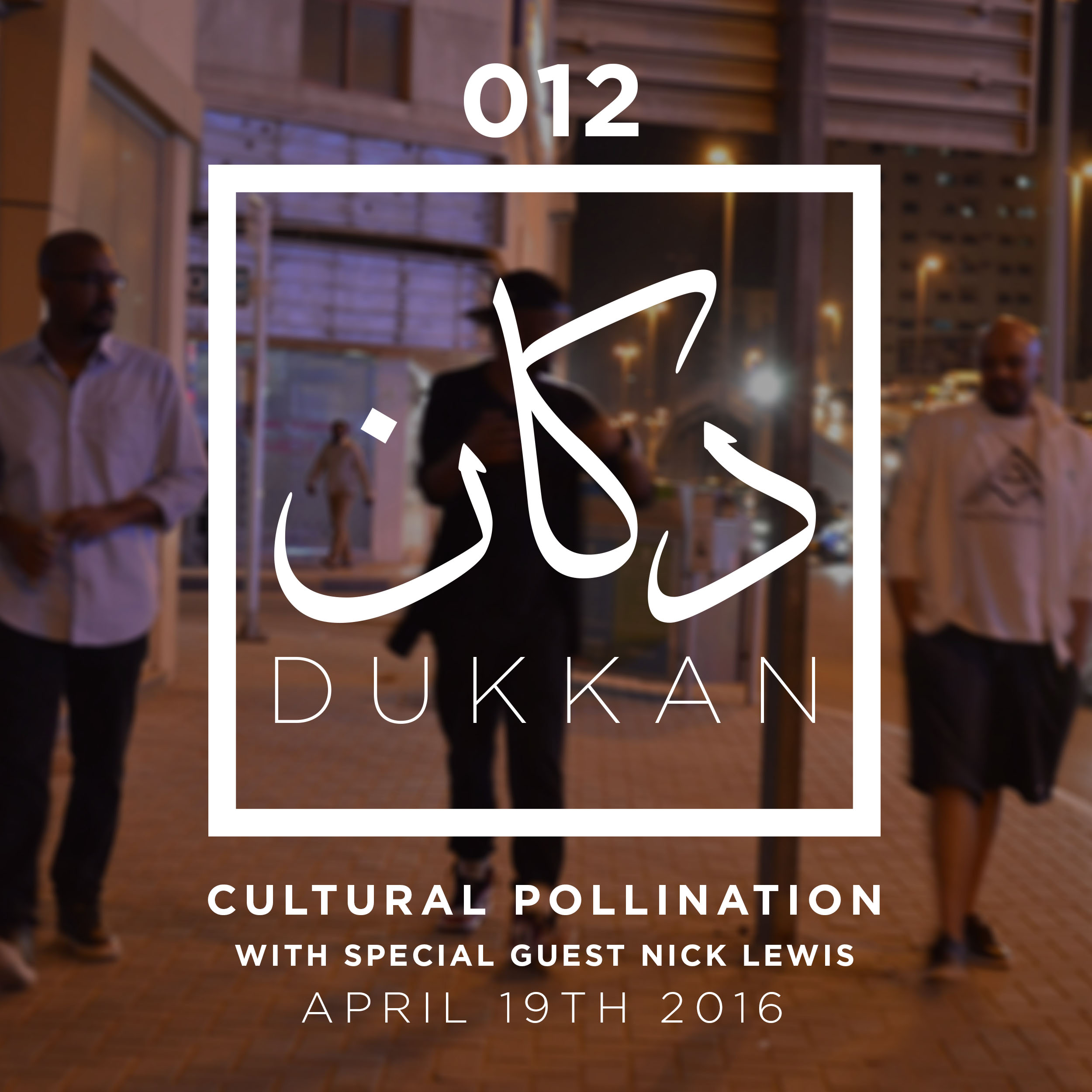 cultural pollination