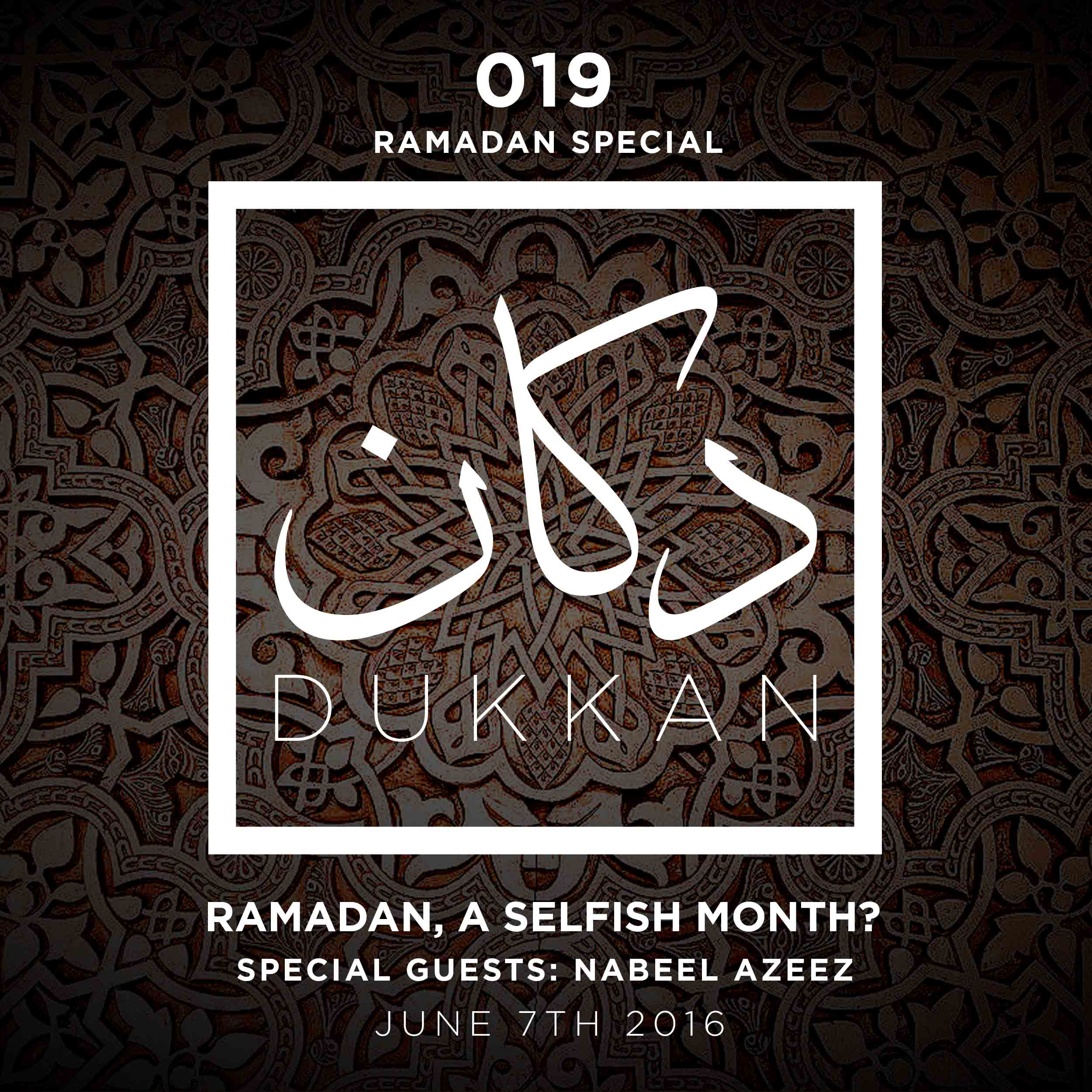 ramadan, a selfish month?