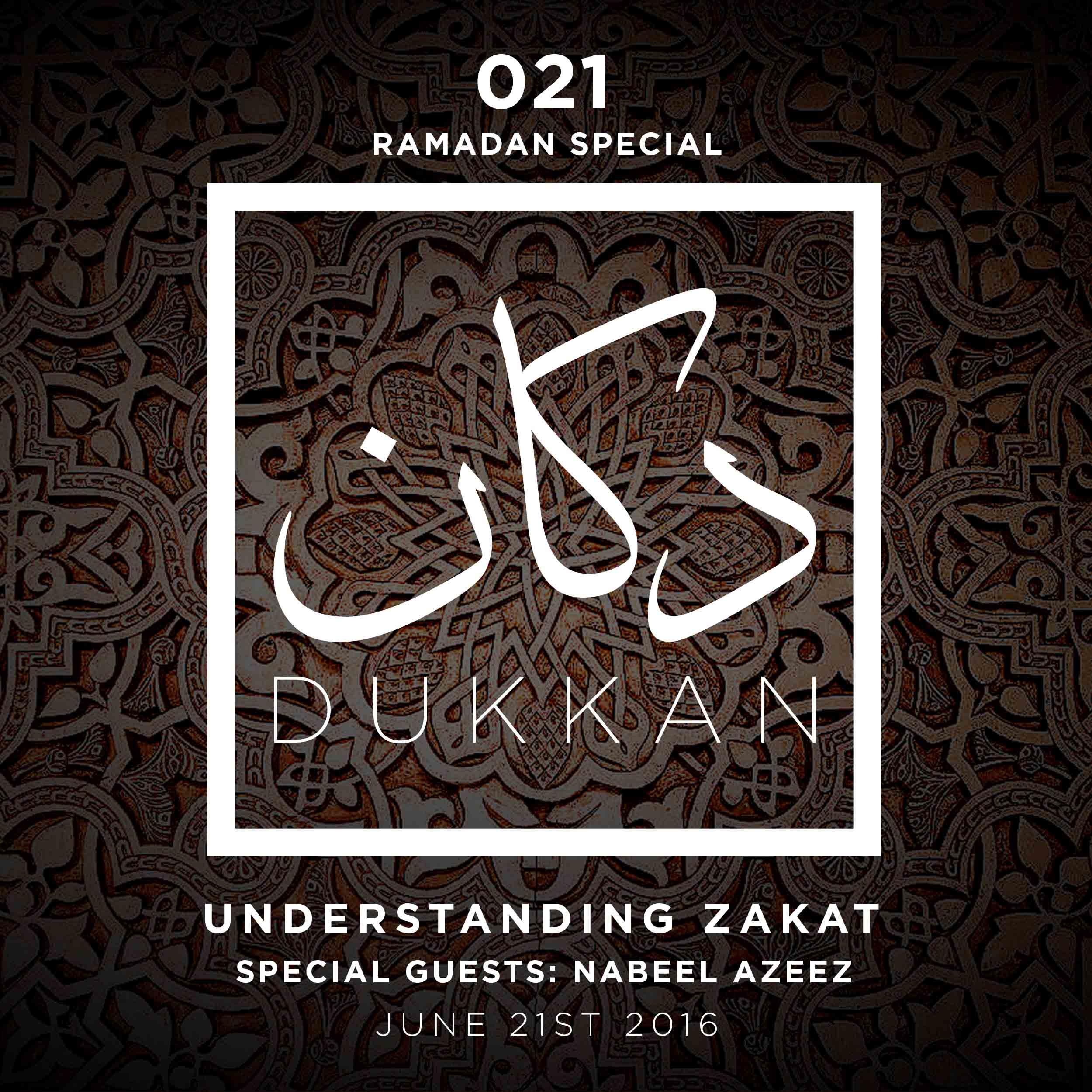 understanding zakat