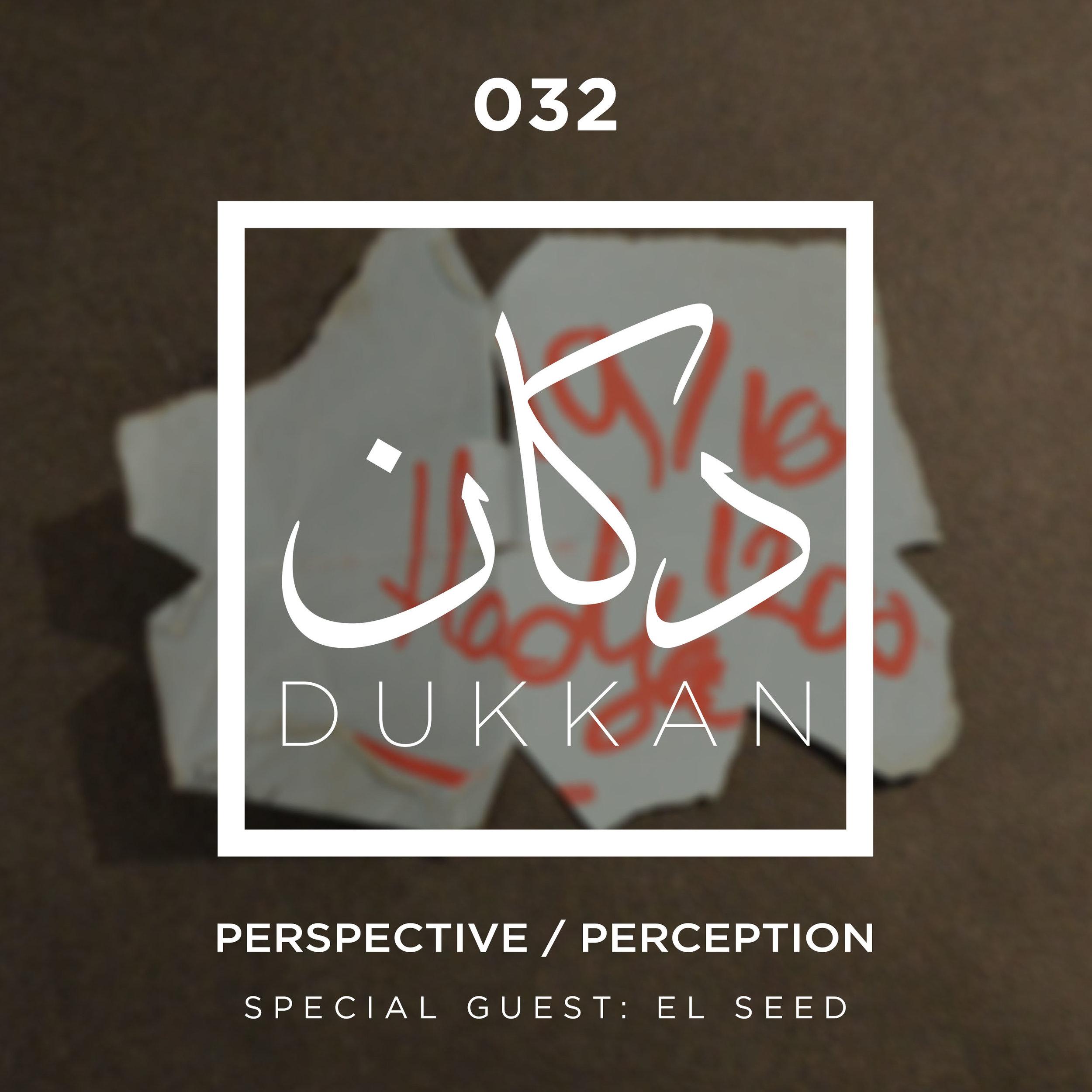 el Seed Dukkan