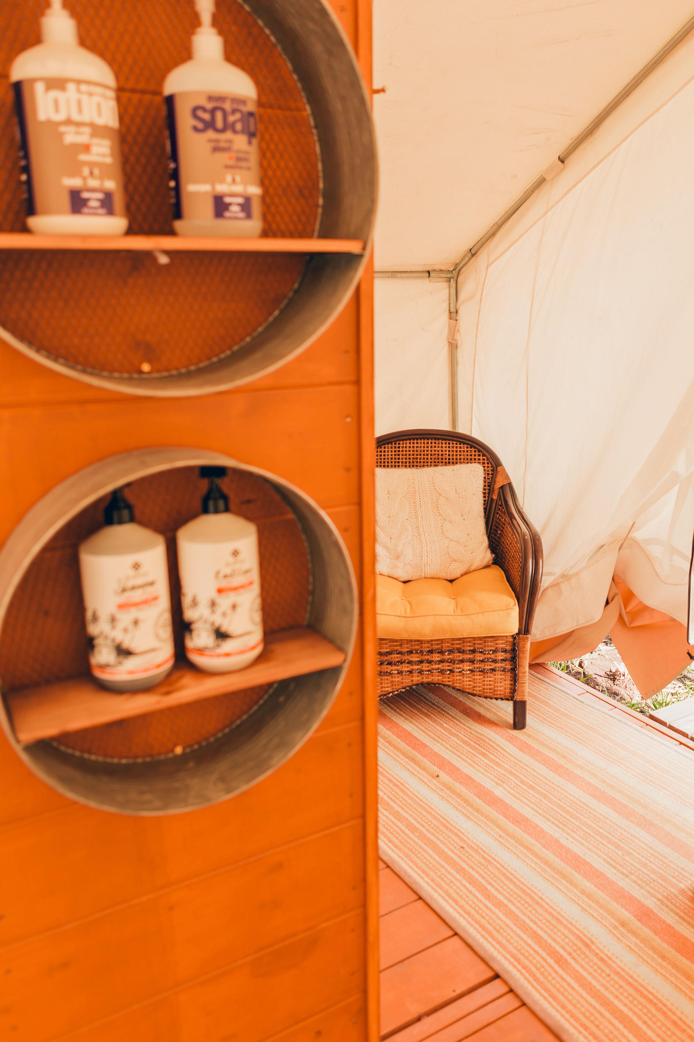 Safari Bathroom Tent