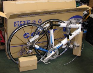 bikebox.jpg