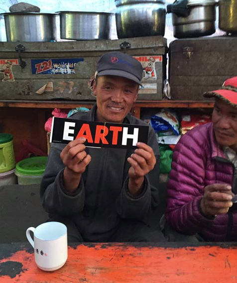 Copy of Earth Sticker Nepal
