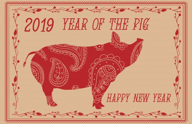 year-of-the-pig-2019-1534658056LpY.jpg