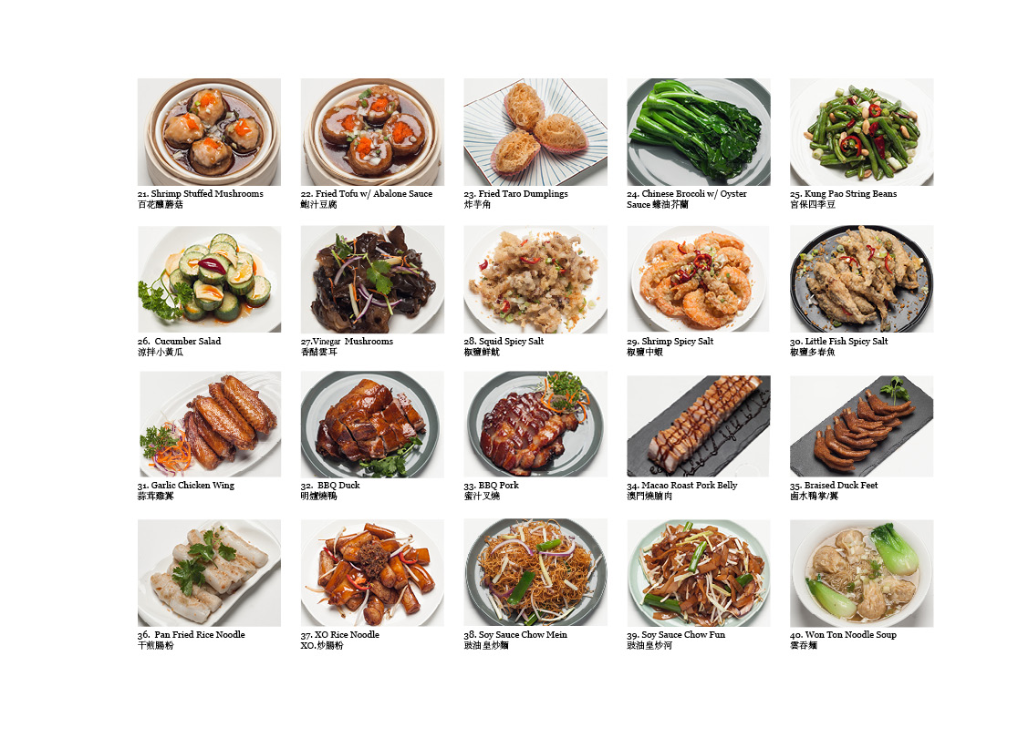 China Republic Final Menu_Dimsum3.jpg