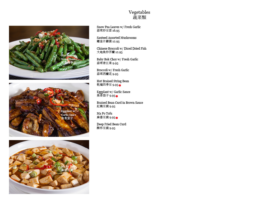 China Republic Final Menu18.jpg
