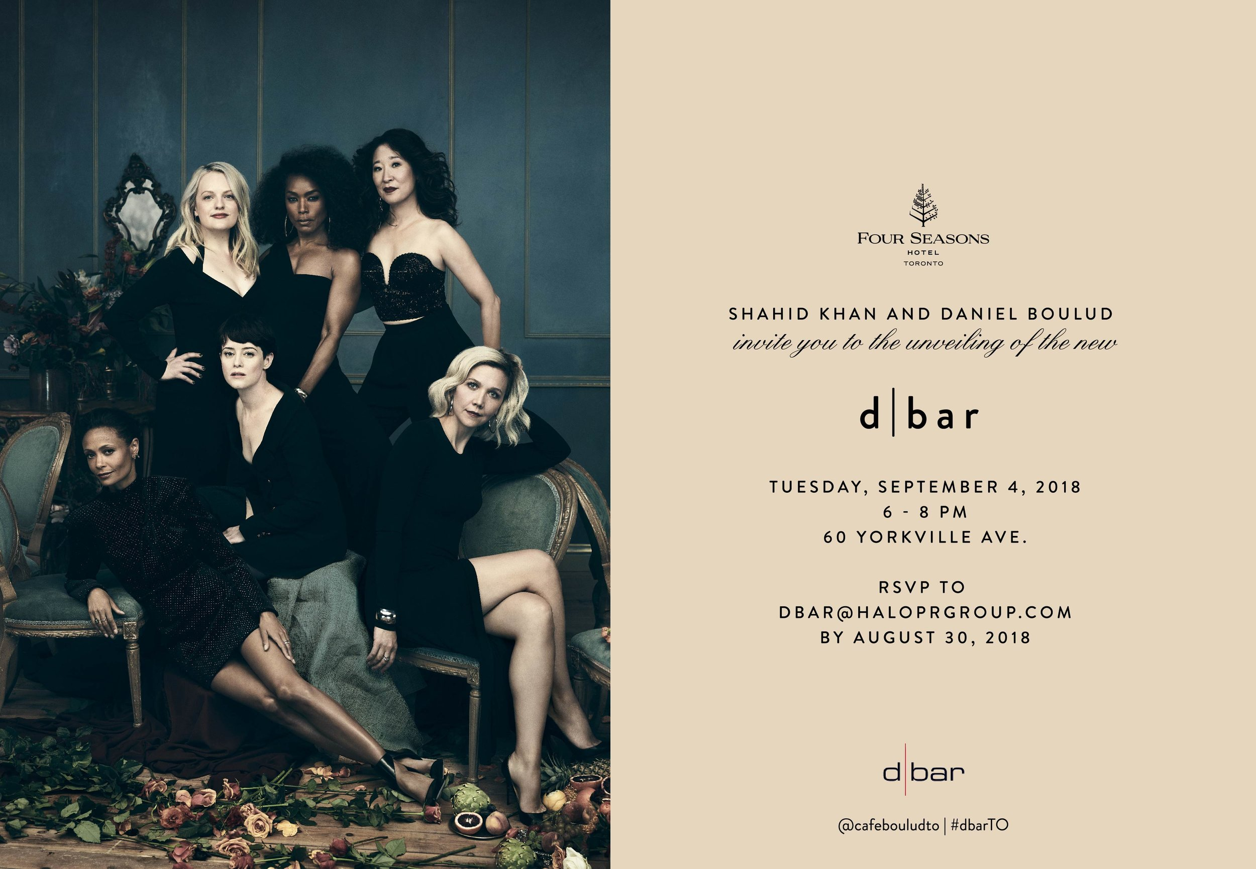 dbar relaunch invite-01.jpg