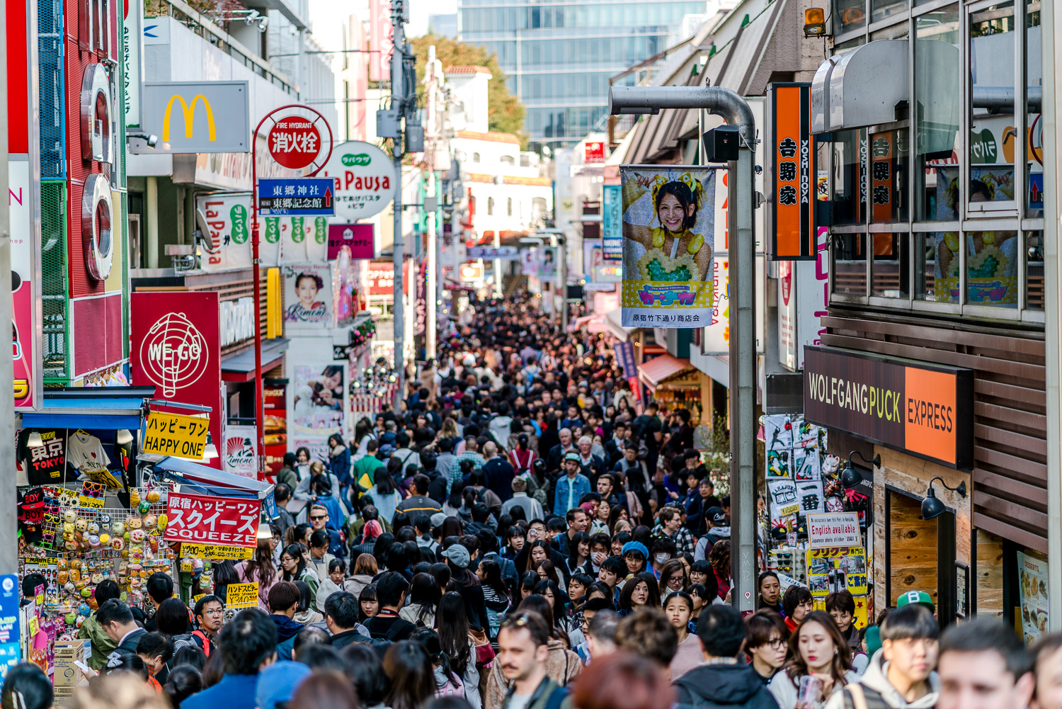 """Takeshita Dori in Harajuku. Erin: """"It was a crowded place so it was really hard to walk. I like that we got to go to many stores!"""""""