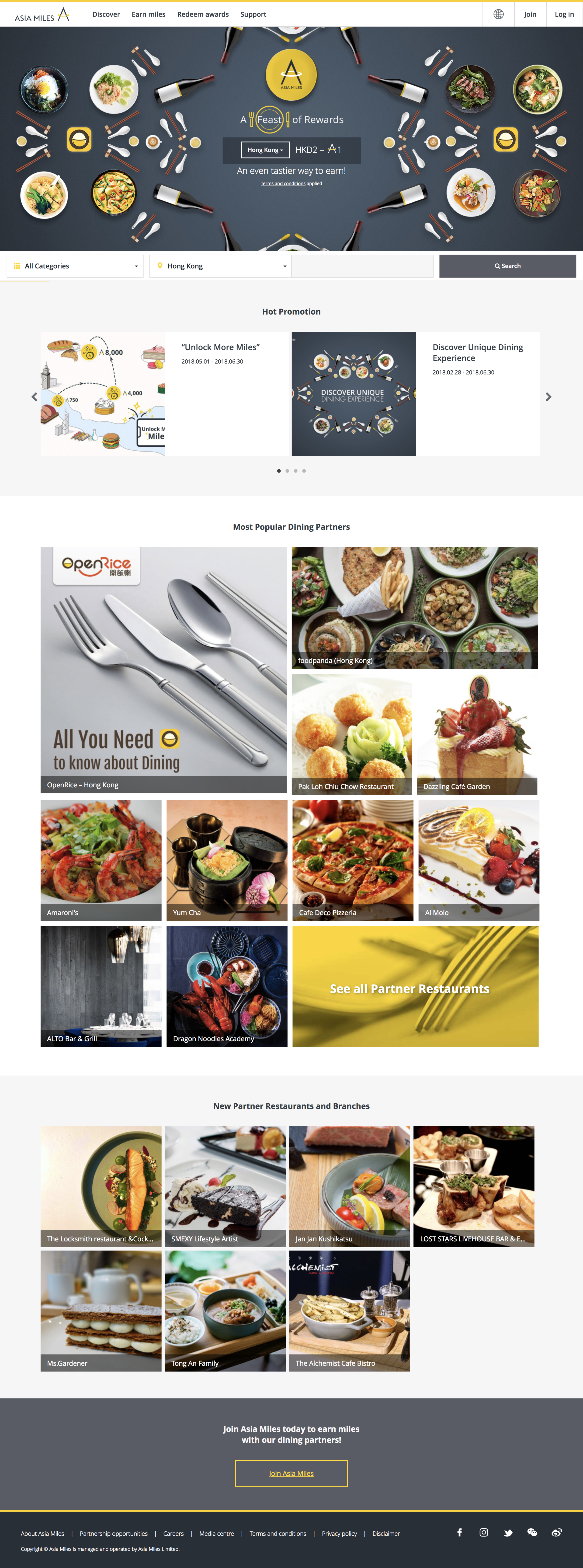 screencapture-dining-asiamiles-en-2018-04-30-23_58_20.png