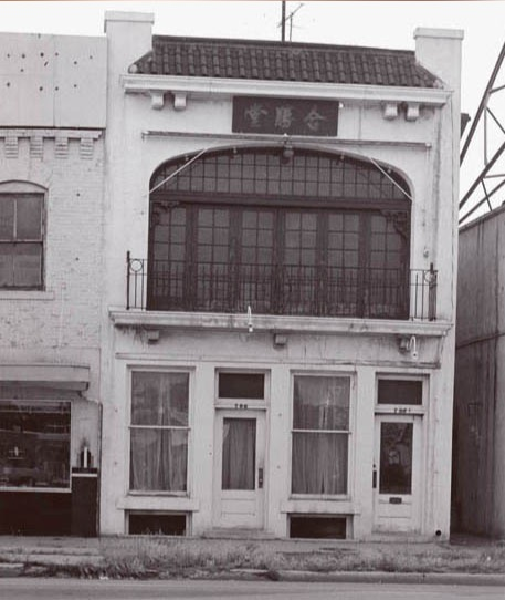 The Hop Sing building (b. 1924) downtown Boise was in Chinatown until it was demolished in 1974. It was on 7th Street (renamed Capitol Boulevard) near where the new parking garage is today north of the Grove Hotel. (photo courtesy Idaho State Archives)
