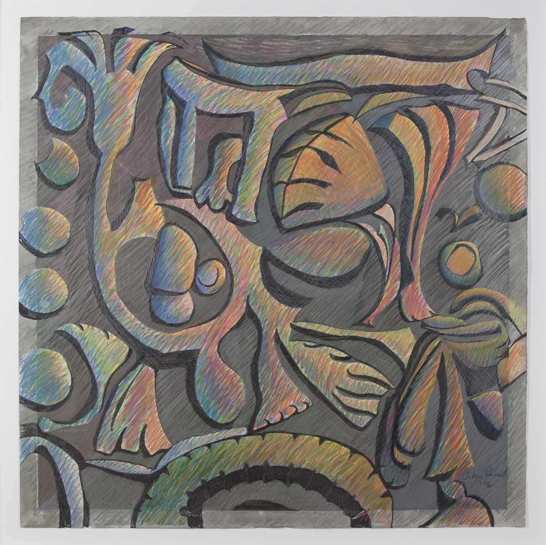 Tulum: Glyph
