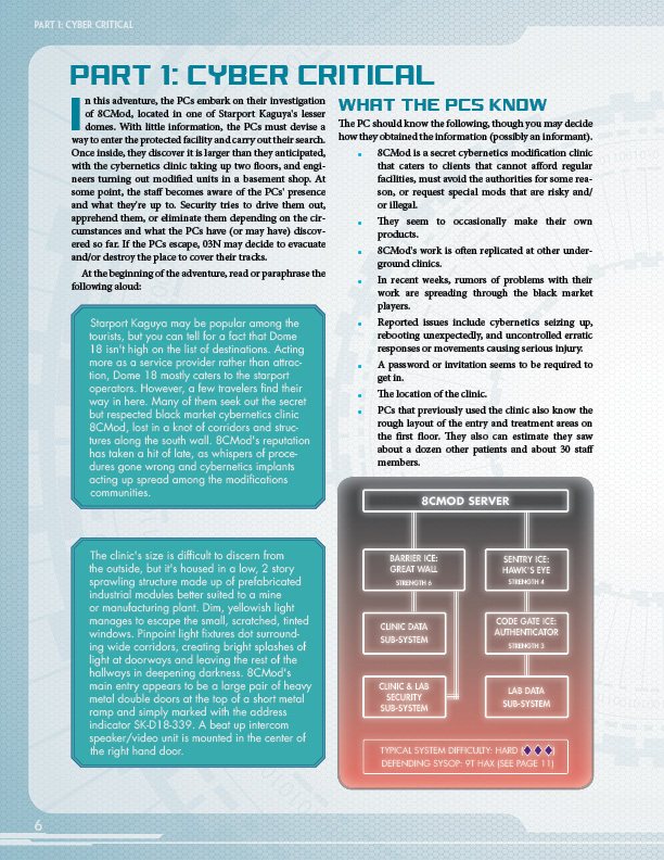 Android Power Play page6.jpg