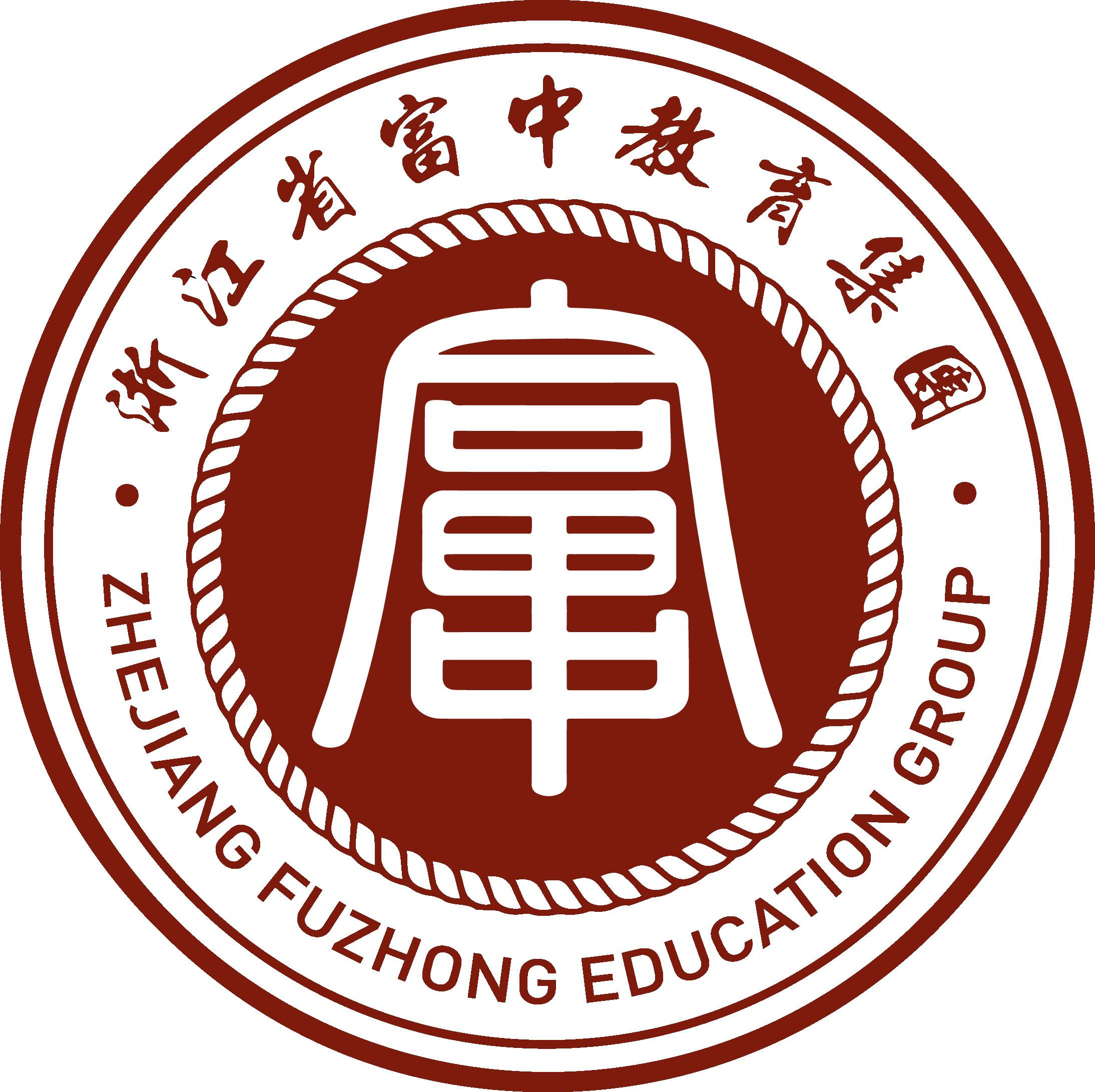 Fuzhong logo final version 1.png