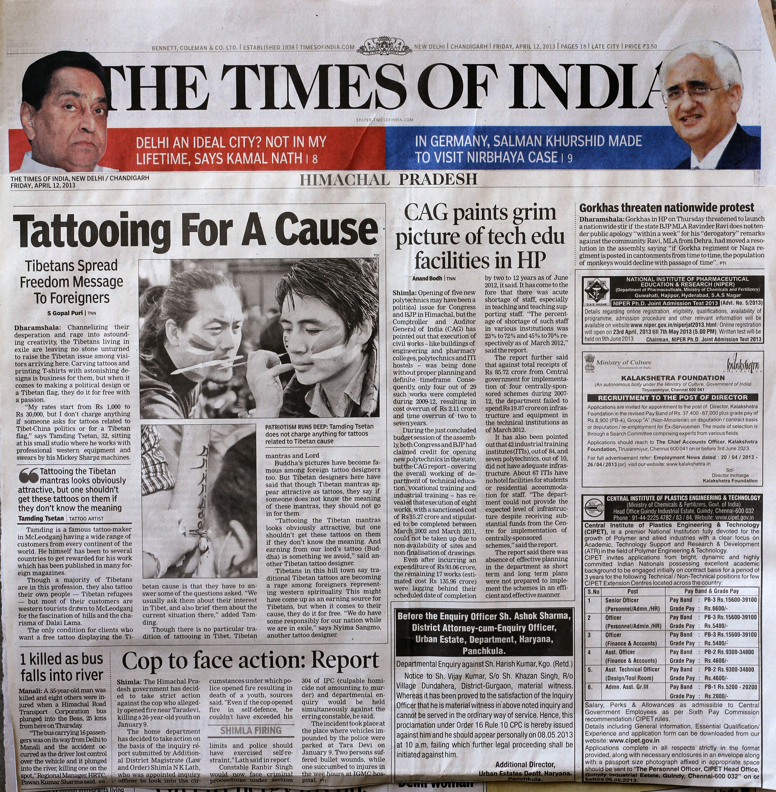 on news paper (10).jpg