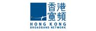 商業寬頻, 商業Fix IP寬頻, 商業電話