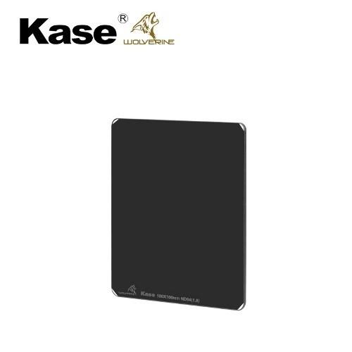 KaseKit_4.jpg