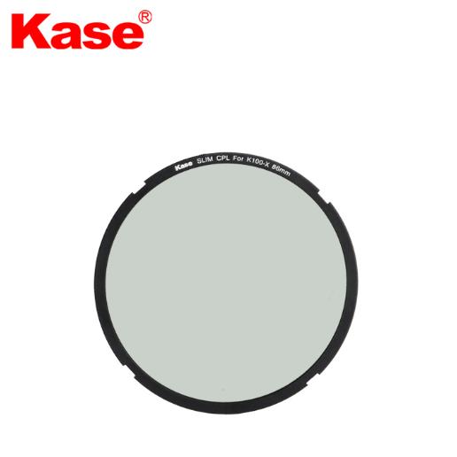 KaseKit_6_CLPL.png