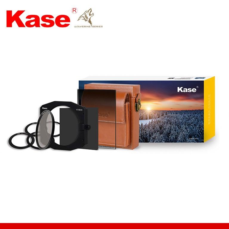 KaseKit_2.jpg