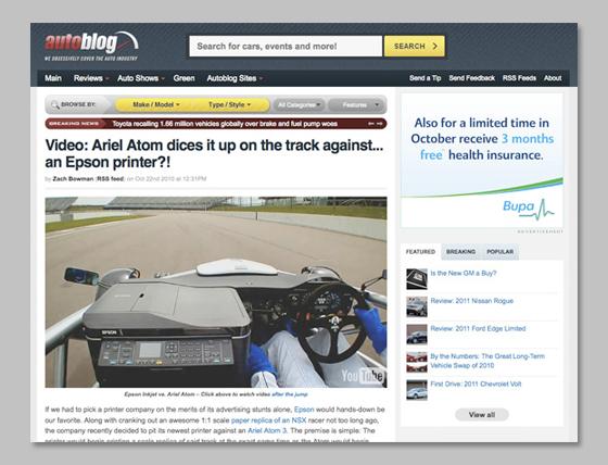 EFS_AutoBlog1.jpg