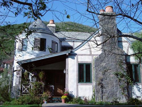 Grant Residence