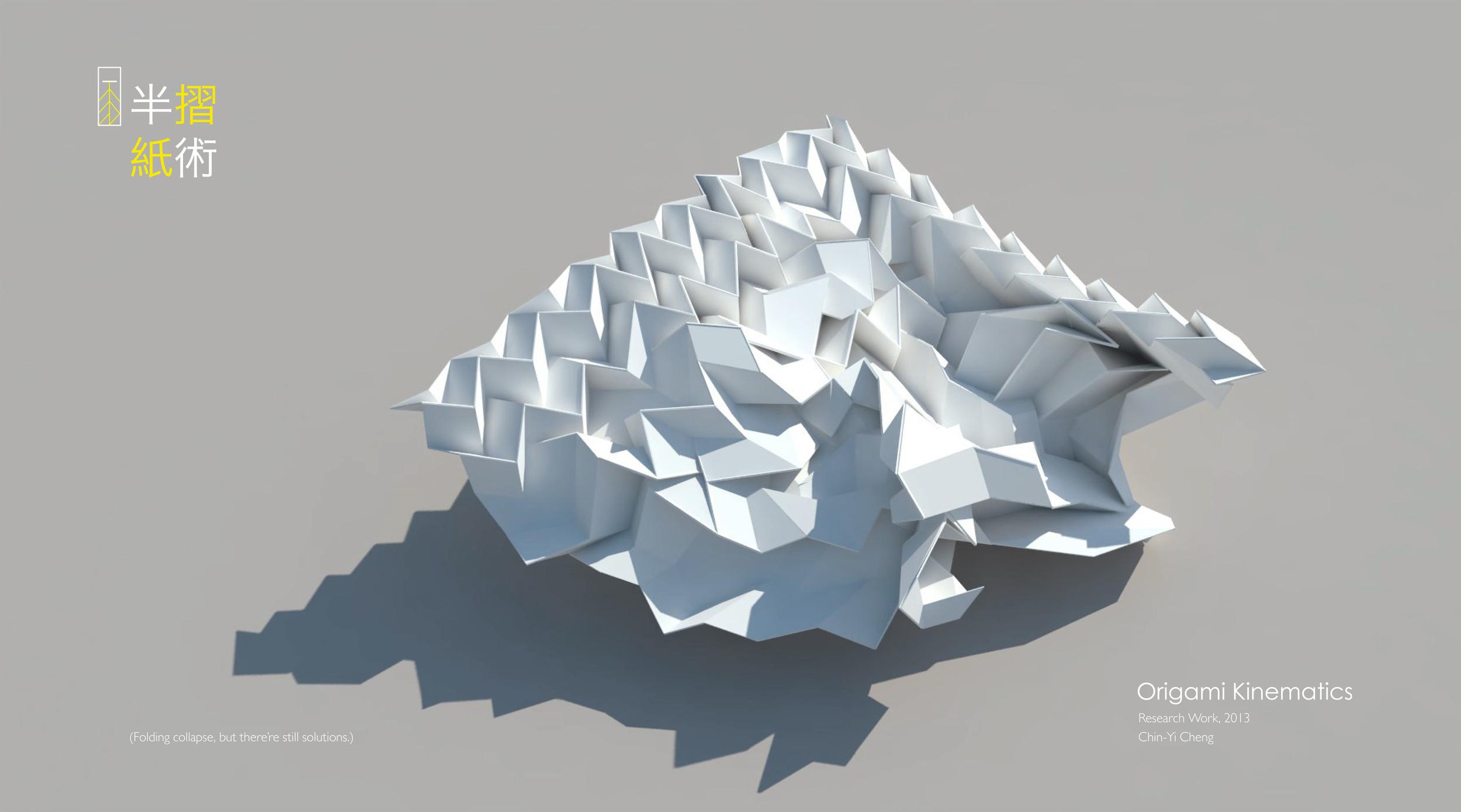 Foldingradombig00.jpg
