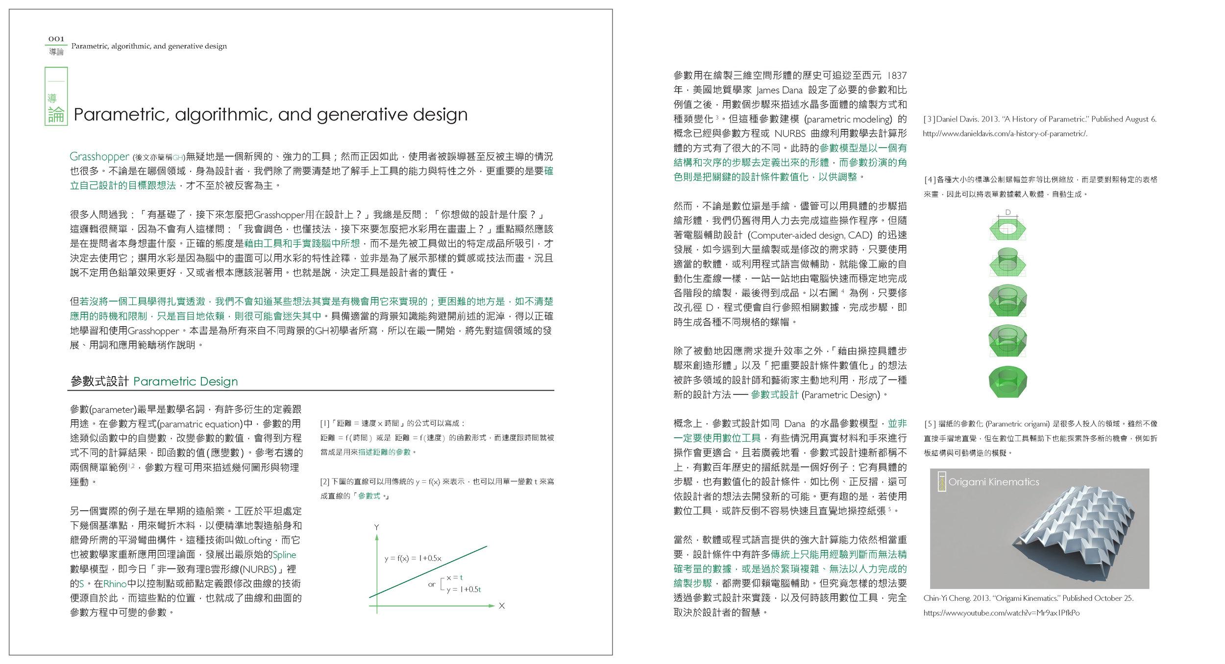 samples__Page_01.jpg