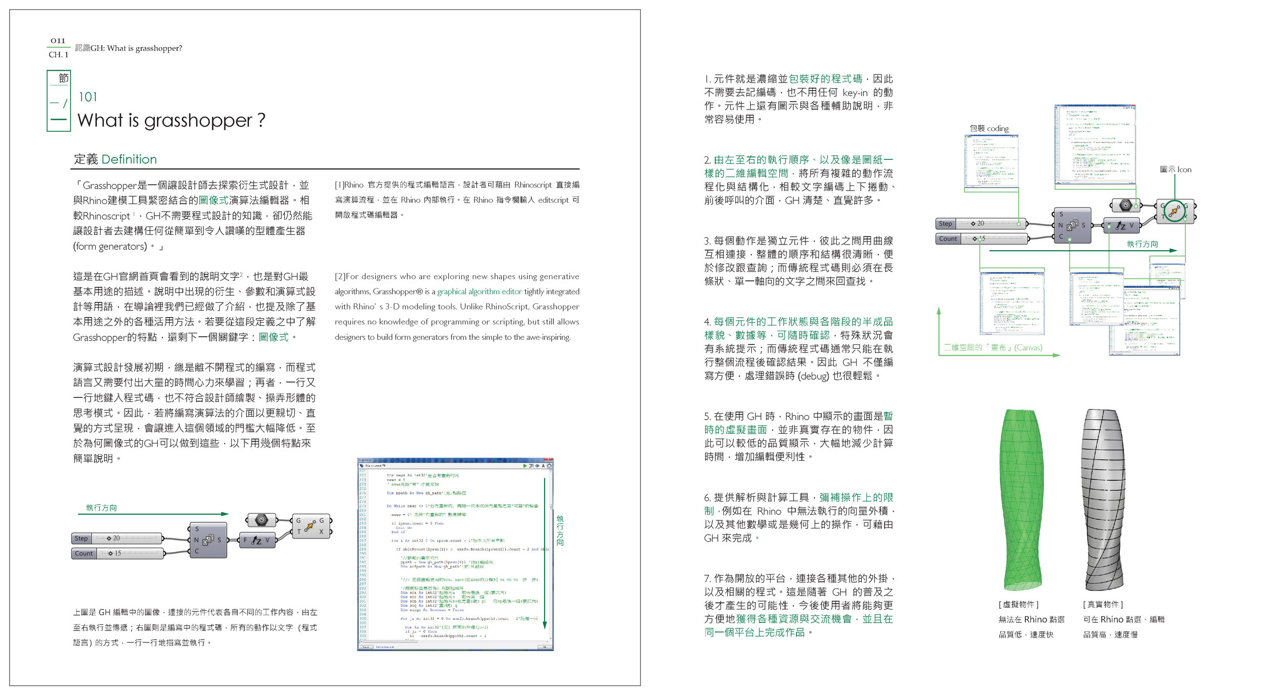 samples__Page_05.jpg