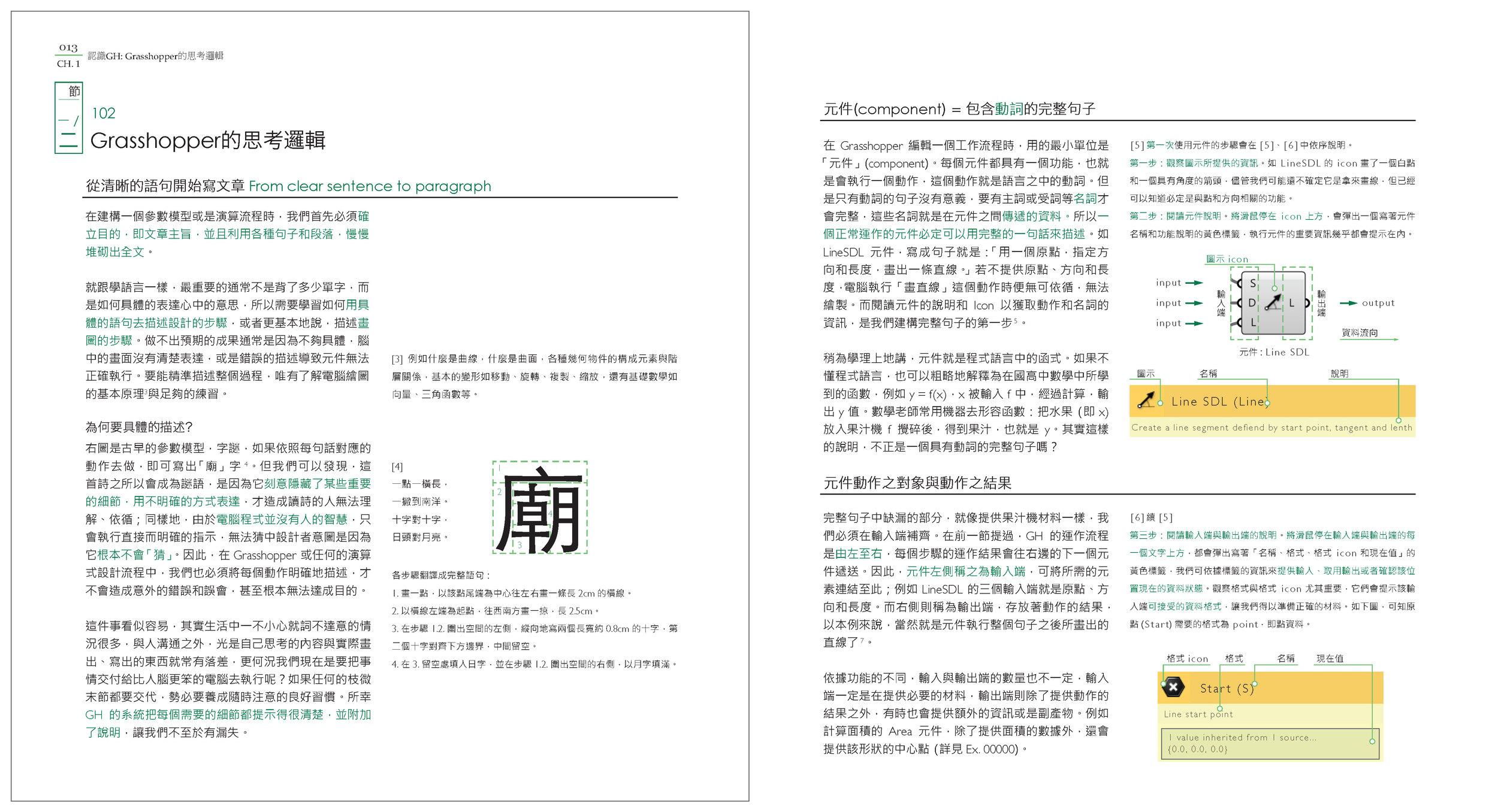 samples__Page_06.jpg