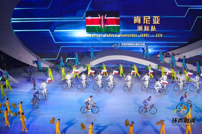 KRD in the presentation ceremony of the Tour of Qinghai Lake on Sat July 16, 2016
