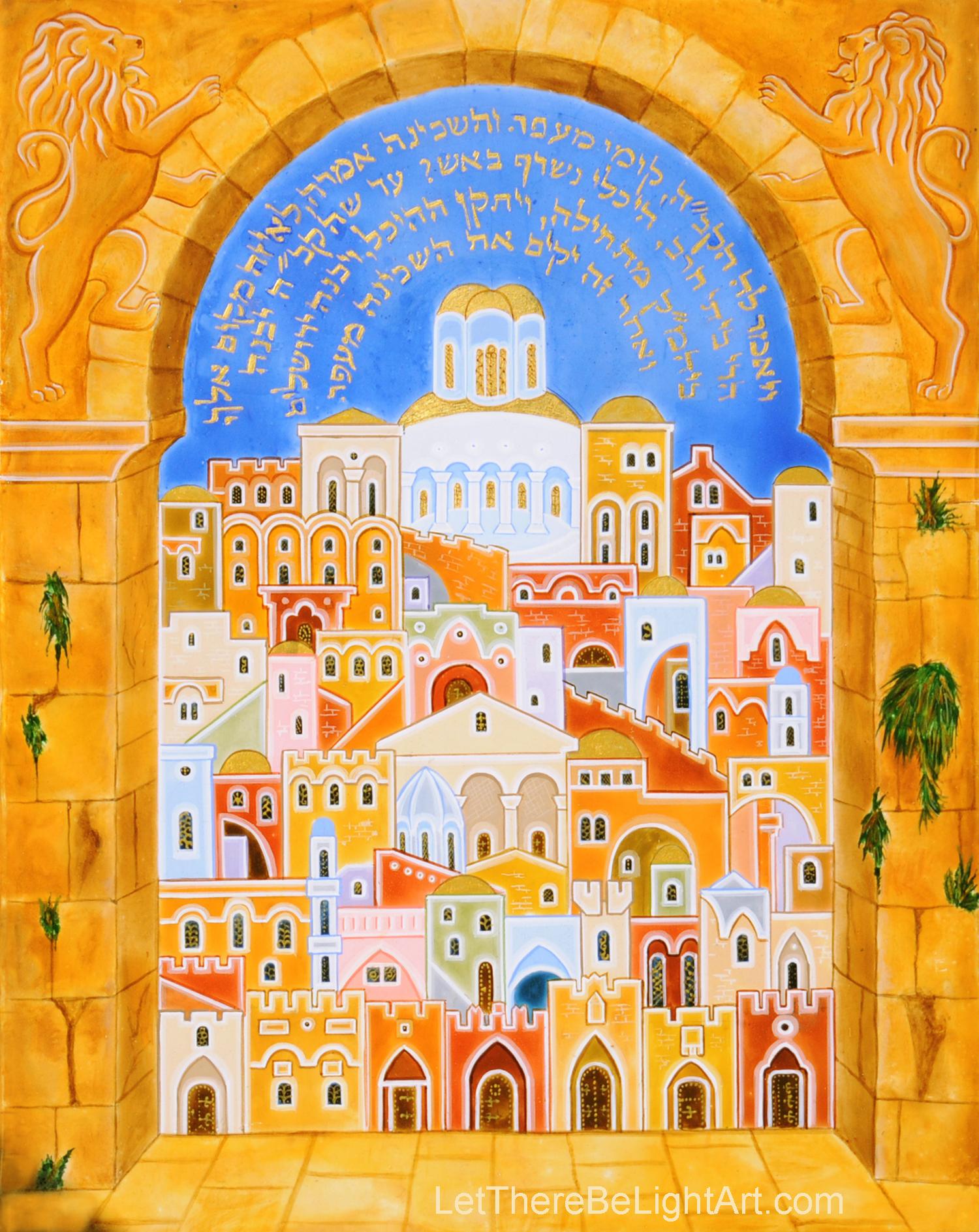 Jerusalem of the Heart