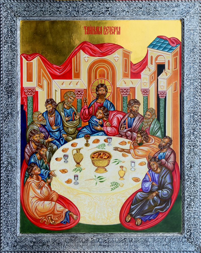 The Last Supper, Eastern Orthodox Icon