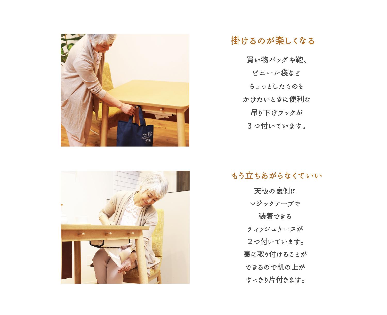 hidamariダイニング YORISOI 便利機能3と4.jpg
